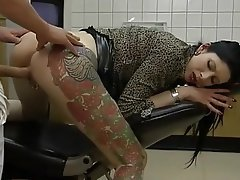 German Anal Brunette Piercing Tattoo