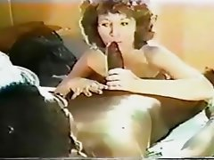 Amateur Vintage Interracial Big Black Cock